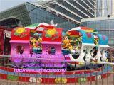 天津三和游乐游乐园设备欢乐海洋HLhy安全可靠