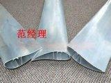 鋁合金風葉+冷卻塔軸流風機鋁合金風葉