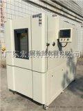 珠海SE-600光纤高低温快速温变试验箱