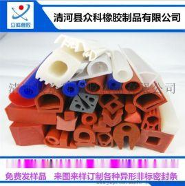桥架端口U型橡胶保护条