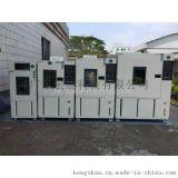 深圳PL-80可程式恒温恒湿试验箱
