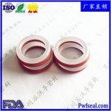 現貨供應矽膠O型圈食品級矽橡膠O形圈 衛生級耐高溫防水矽膠圈