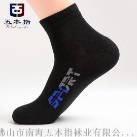 南海袜子厂代工贴牌吸汗透气纯棉品牌运动袜