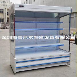 雪尼尔2米敞开式一体机风幕柜 水果保鲜陈列柜/奶制品展示柜