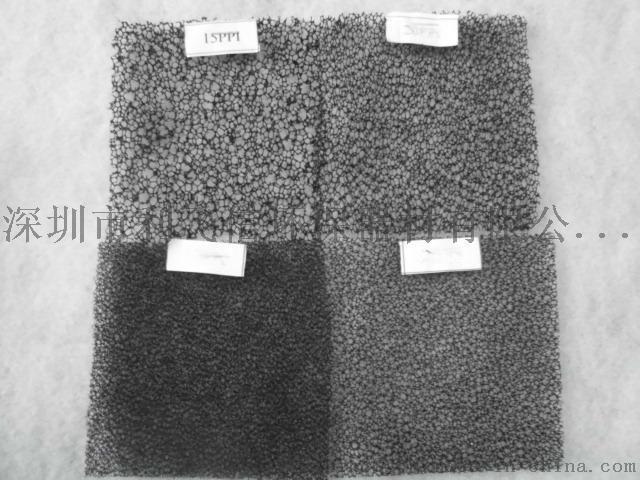 廠家直銷網狀黑色聚氨酯過濾綿