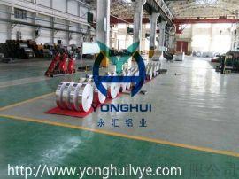 永汇铝业生产分切铝带