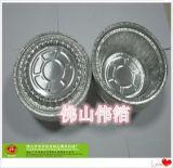 WB-180煲仔飯鋁箔碗0.06mm厚度