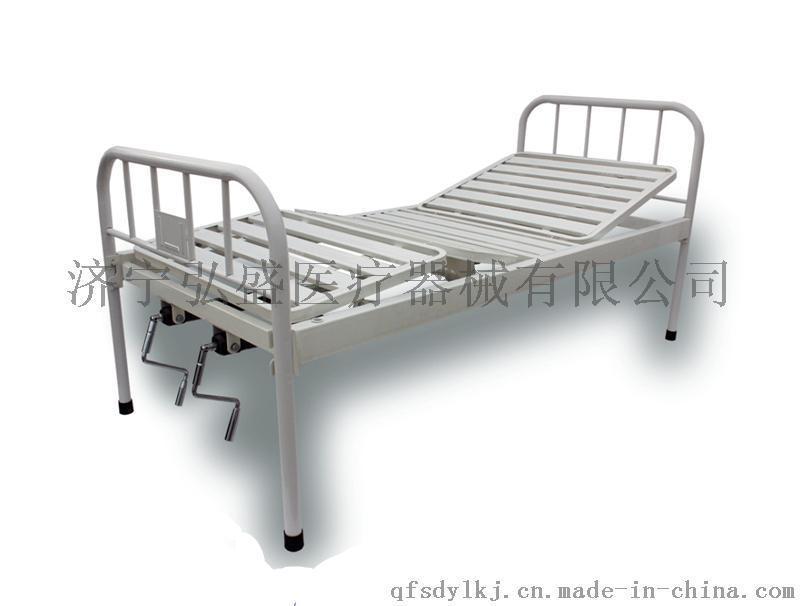 双摇护理病床A14,弘盛双摇护理病床