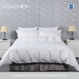 莱棉酒店用品 酒店客房布草 宾馆公寓床品白色提花四件套 床单被套枕套 **全棉
