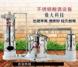 白酒蒸馏设备 小型白酒蒸馏设备 雅大家庭白酒蒸酒设备价格
