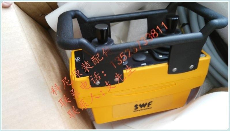 原装科尼SWF法兰泰克电机 行走电机 MF07XB100-161F80004E-IP55