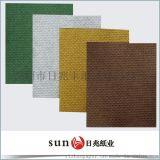 厂家直销特种纸 连珠纹 珠光/充皮纸  花纹包装纸 压纹纸