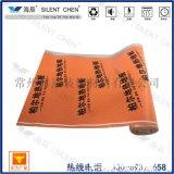 供应IXPE 泡棉 地板静音垫 防潮地板膜 可覆铝膜 PE膜