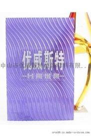 优威斯特UVST-S0002酒店艺术树脂透光板专业订制厂家