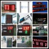 九江市厂家直销便携式LED交通显示屏 事故现场信息诱导屏控制卡 临检显示屏控制卡