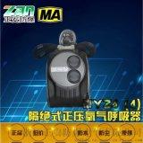 HYZ2(C)隔绝式正压氧气呼吸器