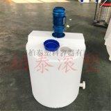耐酸鹼加厚型攪拌桶塑料攪拌罐廠家