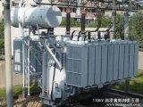 杭州回收变压器——杭州电力变压器回收公司