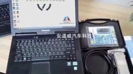 供应 大众奥迪5054A 6150诊断电脑 ODIS在线编程系统