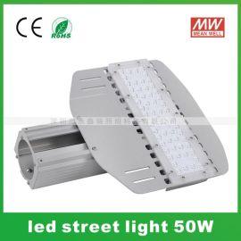 超薄路灯 深圳LED路灯工厂 贴片LED路灯头