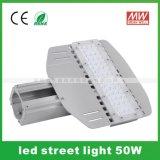 超薄路燈 深圳LED路燈工廠 貼片LED路燈頭