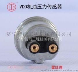 vdo机油压力传感器