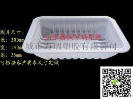 一次性鸭货打包盒周黑鸭锁鲜装鸭舌包装盒保鲜盒透明包装盒