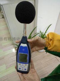 1級分貝儀環境噪音檢測LB-808