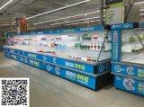 安徽 超市梯形鮮奶保鮮櫃,矇牛酸奶冷藏展示櫃供應商直銷,君樂寶伊利酸奶展示櫃