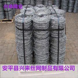 刺绳涂塑,浸塑刺绳,刺绳护栏网