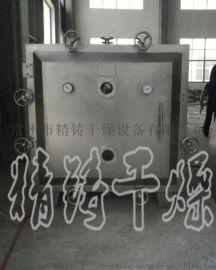 FZG/YZG方形圆形静态真空干燥设备 静态低温真空干燥机 水果烘干