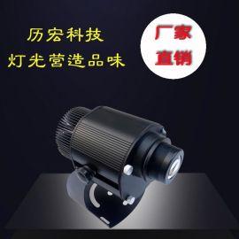 厂家直供户外防水logo投影效果灯图案投影成像灯