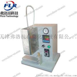 全自动ISO12870ISO16034眼鏡框阻燃性测试机