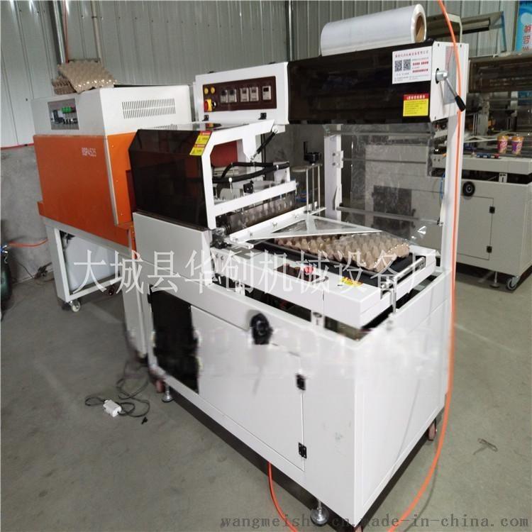 紗線軸熱縮包裝機 自動套膜收縮塑封機星級品質