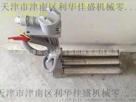 纯钛合金加热管,钛合金工业电热管,工业纯钛电加热棒