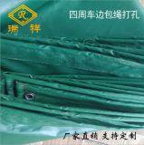 厂家直销500g绿色PVC三防涂塑布 加厚防水防晒挡雨户外棚布篷布