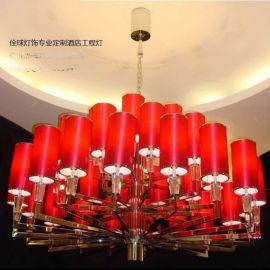 酒店灯具 云石灯罩铬色金属新中式酒店吧台灯 餐厅吊灯 工程灯具