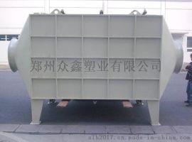 河南郑州众鑫PP板活性炭吸附塔,活性炭吸附箱