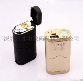 超大容量加长型多功能电子电烟器自带验钞照明 充电打火机电源