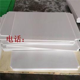 PE耐磨聚乙烯塑料板 耐老化抗压高分子聚乙烯板