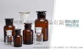 透明广口瓶试剂瓶药粉瓶酒精瓶化学瓶磨口玻璃瓶密封瓶