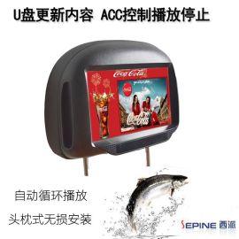 9寸头枕广告机出租车广告机,液晶屏广告机头枕式 USB更