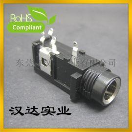 耳机插座PJ-603A 6.35mm音频耳机插座插件 4脚