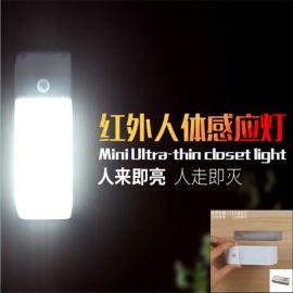 外贸新品LED感应灯人体红外小夜灯橱柜灯衣柜灯智能产品新奇特