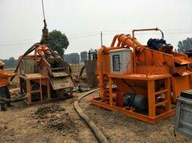 ZX200打桩泥浆分离机 桩基泥浆处理设备 泥浆净化回收装置