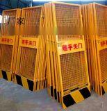 广西工地施工电梯安全防护门 南宁电梯安全防护门厂家
