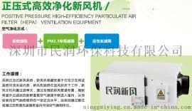 佛山新风系统价格与安装 空气净化甲醛PM2.5