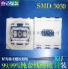 5050全彩三基色LED发光二极管 红绿蓝三色光