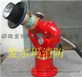 新疆厂家批发手动固定式消防水炮防冻自泄式PS50 3C认证 检验报告型号价格图片