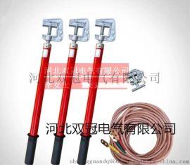 云南双冠110KV高压接地线  高压短路接地线厂家